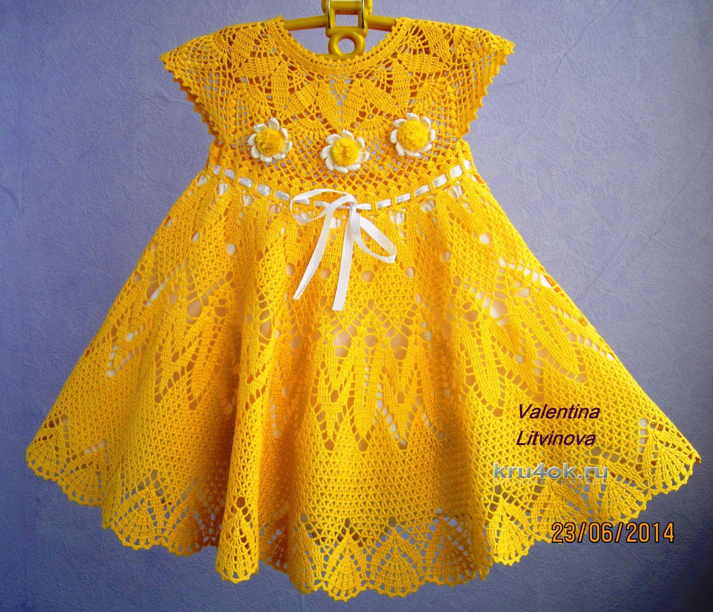 Крючок вязанное платье из ромашек