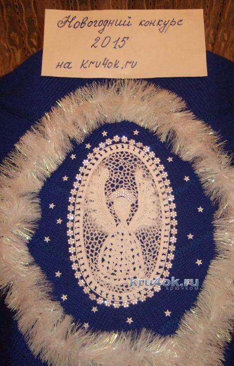 Подвеска Мой белый ангел - работа Марии Казановой