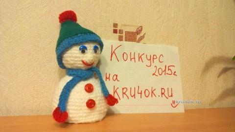 Снеговик крючком - работа Валиуллиной Алии