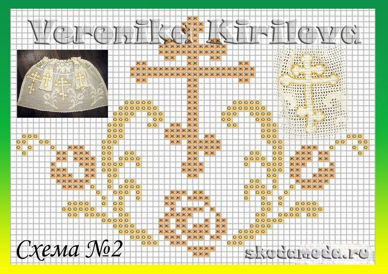 Вышить православный крестик