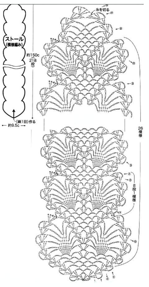 ажурная схема вязания шарфика