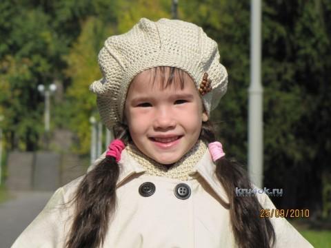 Берет и шарф для девочки - работы Арины