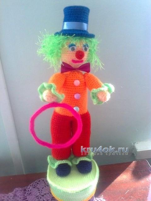 Вязаный крючком клоун - работа Тамары