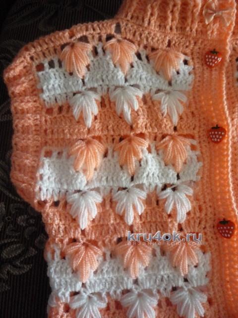 Детский жилет крючком - работа Татьны вязание и схемы вязания