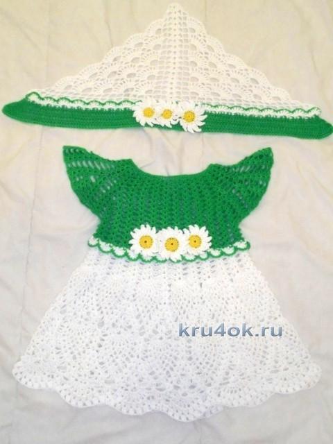Комплект для девочки Ромашка - работа Натальи Трусовой вязание и схемы вязания