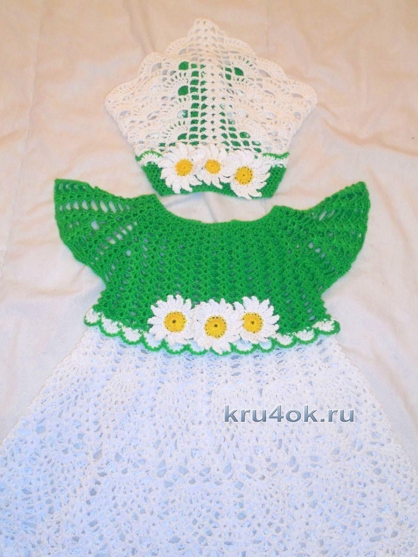 Платье с ромашками для девочки крючком