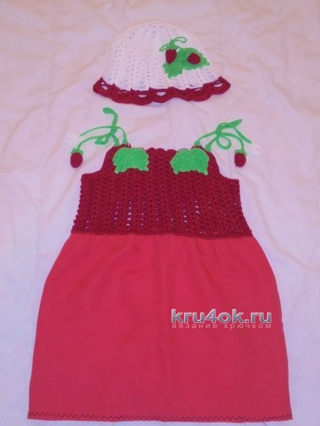 Летний комплект для девочки - работа Натальи Трусовой вязание и схемы вязания