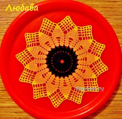 Вязаная крючком салфетка - работа Любавы вязание и схемы вязания