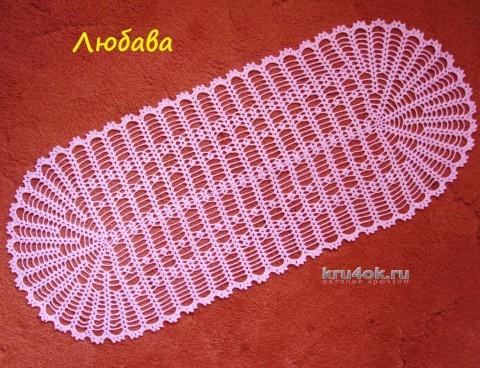 Вязаная крючком салфкетка - работа Любавы вязание и схемы вязания