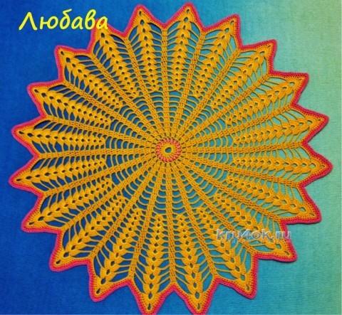 Вязаные салфетки - работы Любавы вязание и схемы вязания