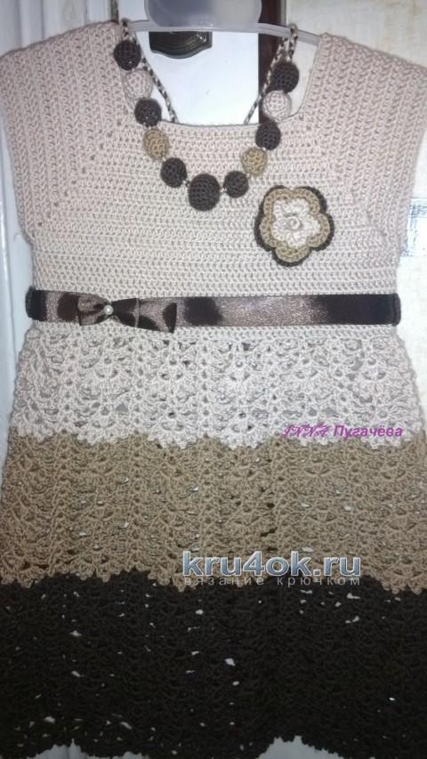 Вязаное платье для девочки - работа Инны