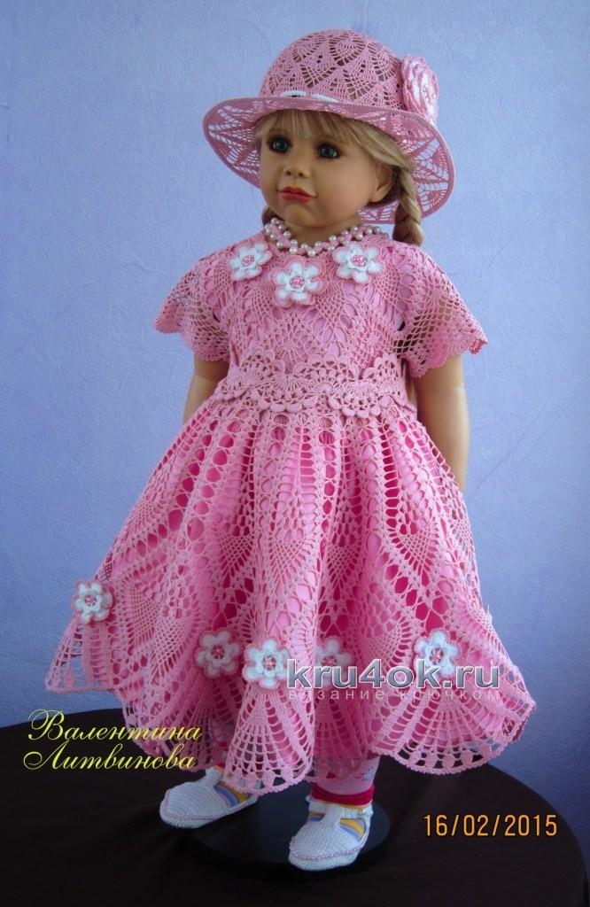 Схемы вязания платья для
