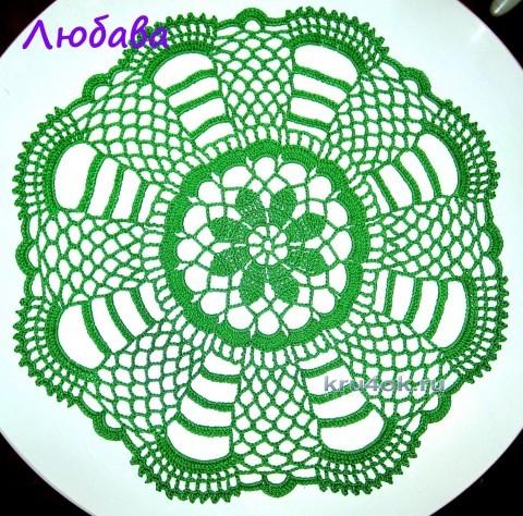 Салфетка крючком - работа Любавы вязание и схемы вязания