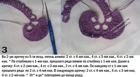 вязаное крючком панно
