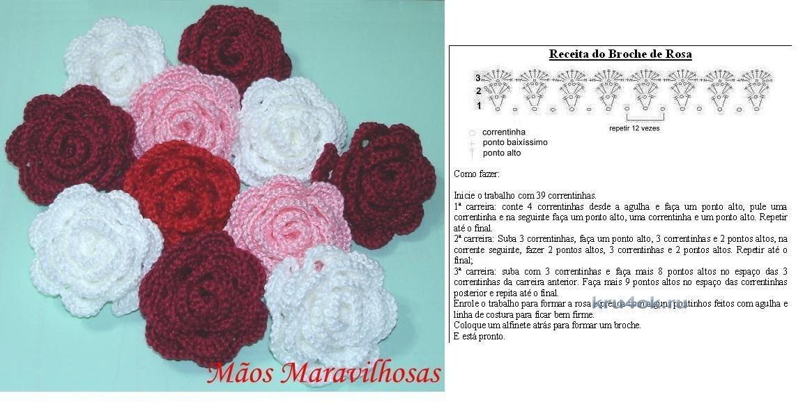 Фото вязание розы крючком схемы и