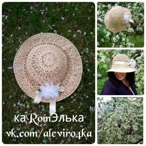 Вязаная крючком шляпа - работа кaRomЭлькa вязание и схемы вязания