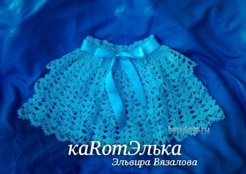 Детская юбочка крючком - работа кaRomЭлькa вязание и схемы вязания