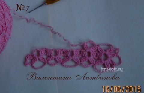 Мастер - класс по вязанию пояса крючком вязание и схемы вязания