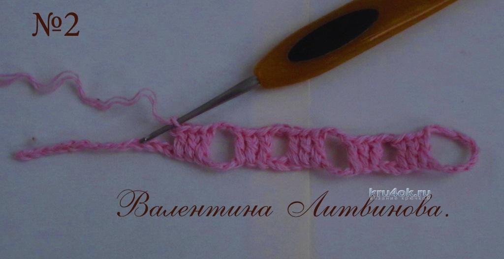 по вязанию пояса крючком
