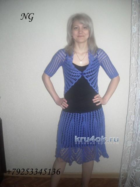 Женский костюм крючком - работа Натальи Гуляк