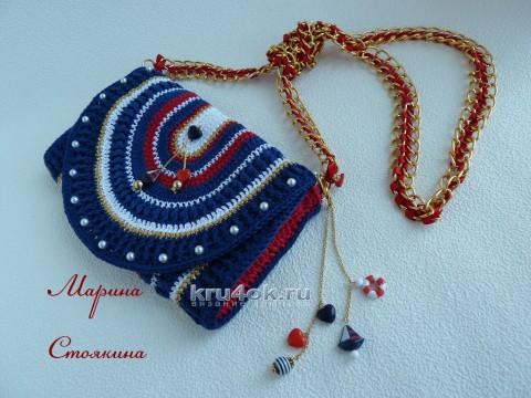 Морская сумочка крючком - работа Марины Стоякиной