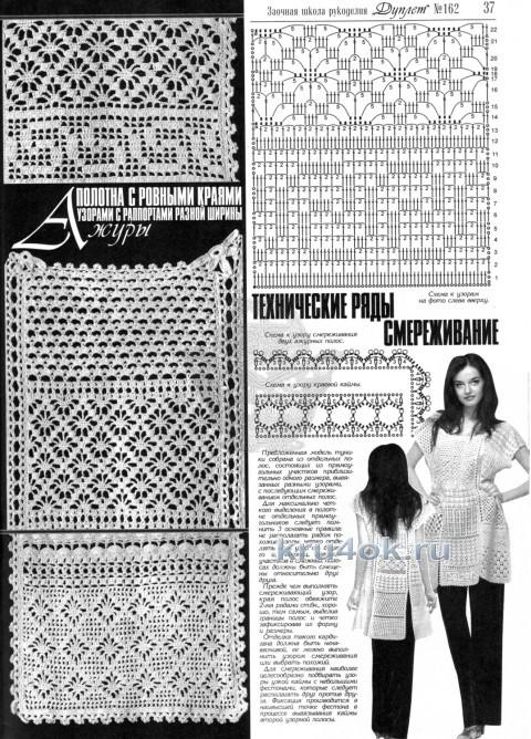 Блуза в стиле пэчвок - работа Аллы вязание и схемы вязания