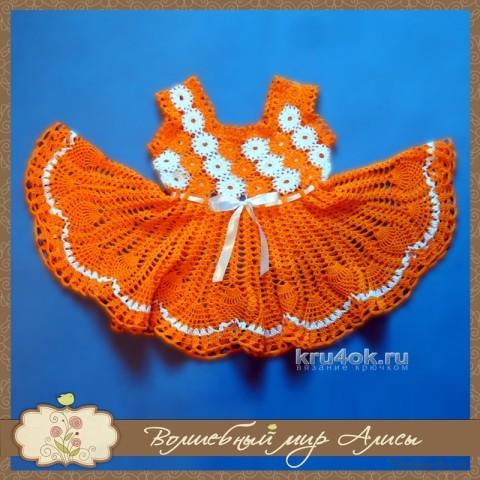 Детское платье крючком - работа Алисы вязание и схемы вязания