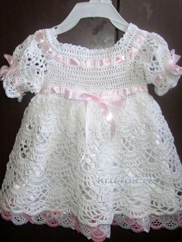 Платье для девочки 6 месяцев крючком схемы и описание
