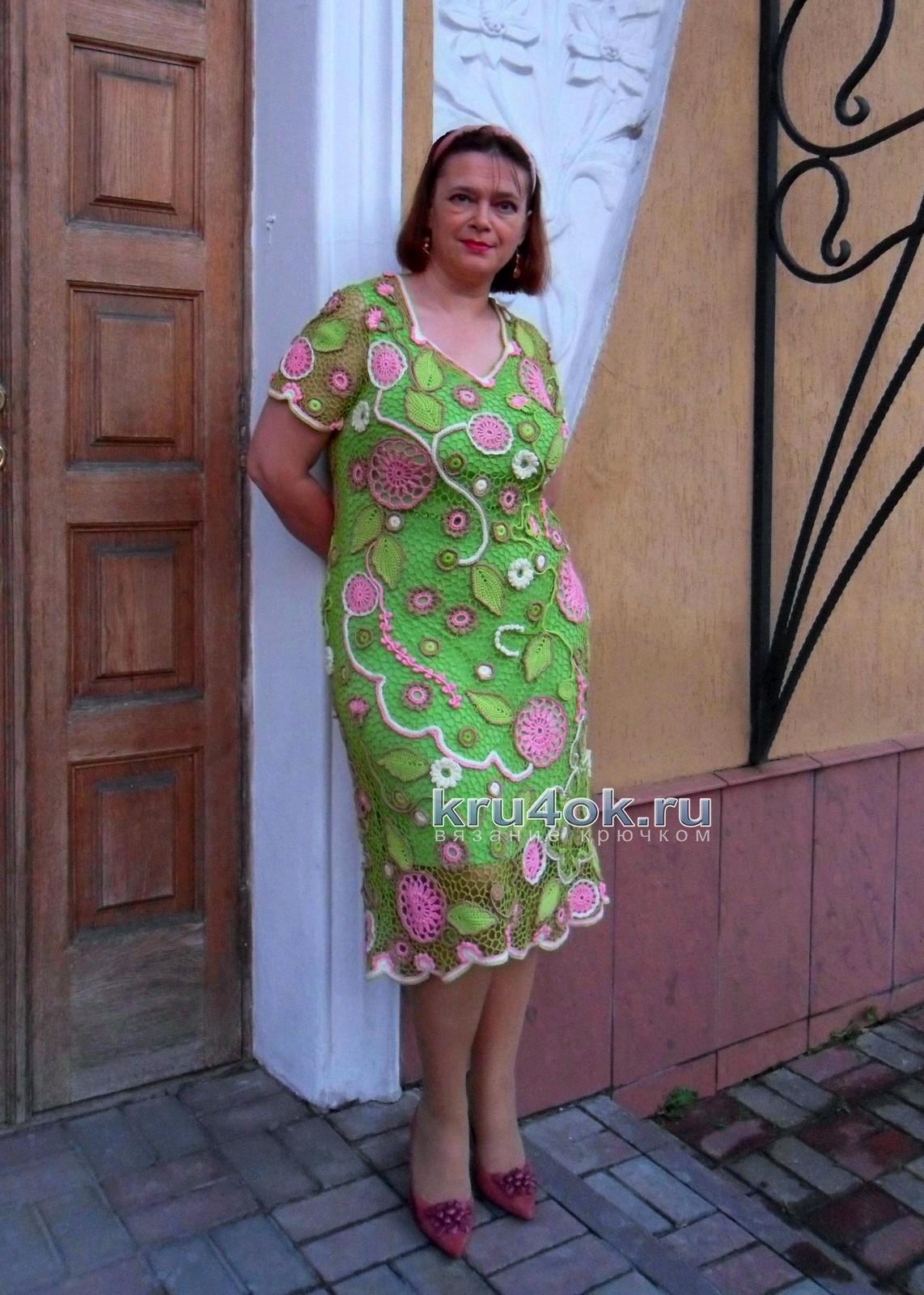 Мармелад платье фото