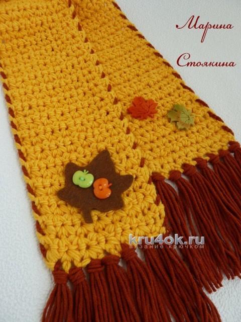 Комплект для девочки Золотая осень. Работа Марины Стоякиной вязание и схемы вязания