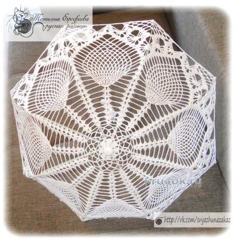 Вязаные крючком зонты. Работы Татьяны Ерофеевой вязание и схемы вязания