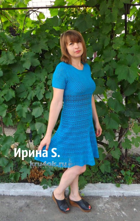 Ажурное платье Бирюза