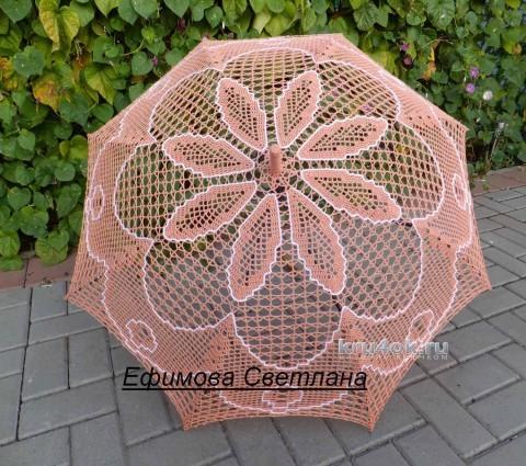 Ажурный вязаный зонт. Работа Ефимовой Светланы вязание и схемы вязания