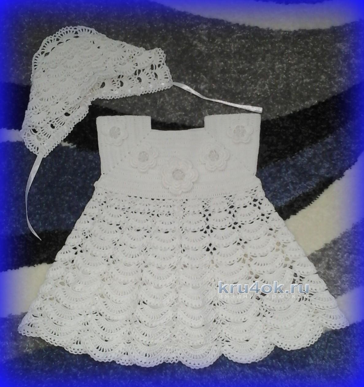 Платье на крестины - 5 моделей Платья для крестин детское крючком схемы
