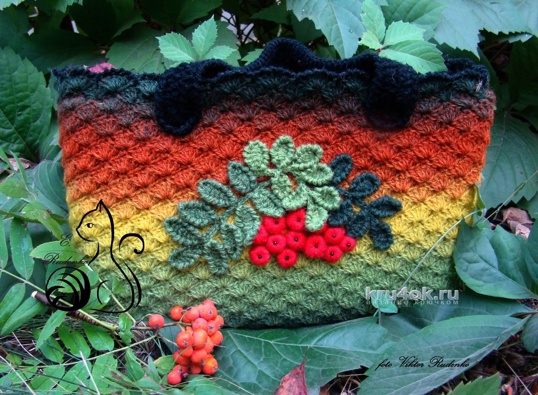 схема вязание крючком сумки на осень