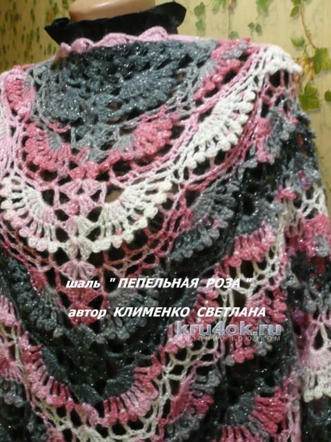Вязаные накидки и шали. Работы Светланы Клименко вязание и схемы вязания