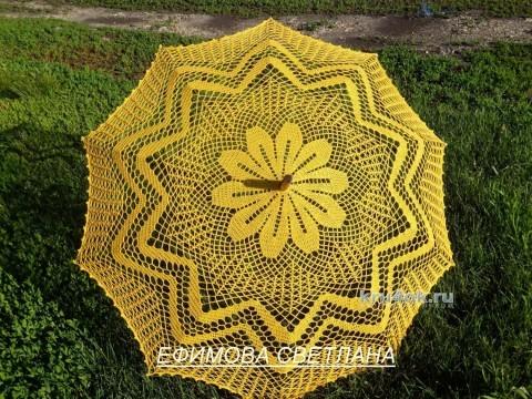 Вязаный зонт. Работа Ефимовой Светланы вязание и схемы вязания