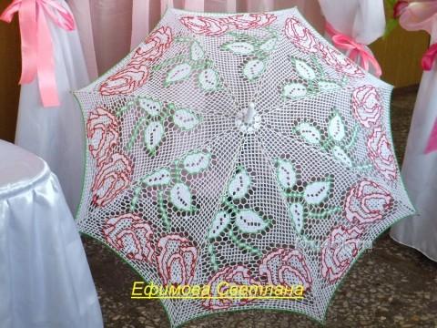 Ажурный зонт. Работа Ефимовой Светланы вязание и схемы вязания
