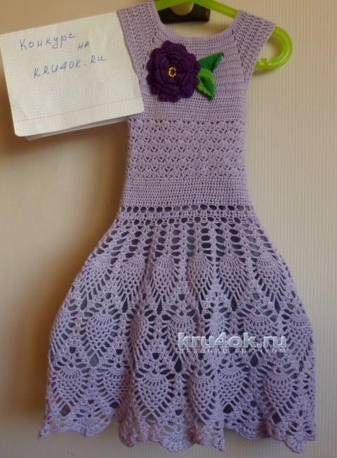 Детское платье Фиалка. Работа Анастасии вязание и схемы вязания