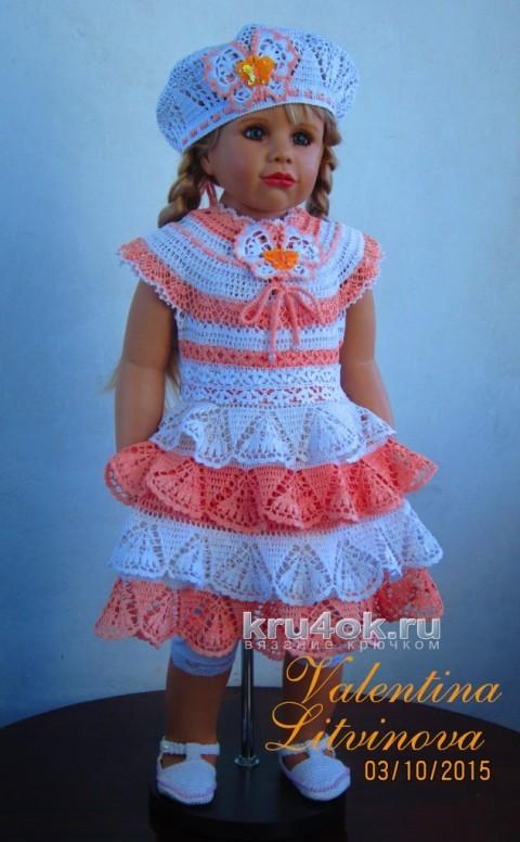 Комплект Маленькая балерина. Работа Валентины Литвиновой вязание и схемы вязания
