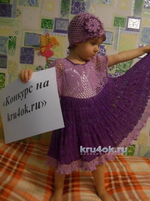 Платье и шапочка Сиреневый туман вязание и схемы вязания