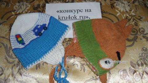 Шапочки для мальчика. Работы Ольги Владимировны вязание и схемы вязания