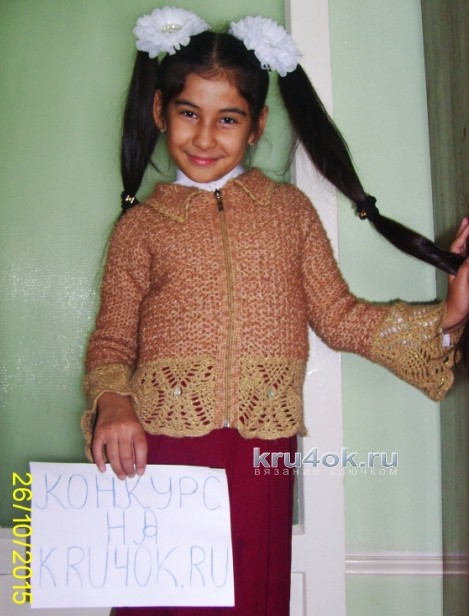 Жакет для девочки. Работа Наргисы вязание и схемы вязания
