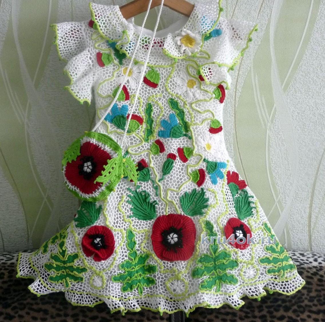 Вязание ирландского платья схемы 81