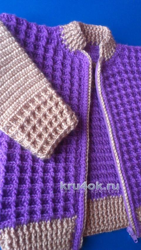 Кофта для мальчика. Работа Елены Аферовой вязание и схемы вязания