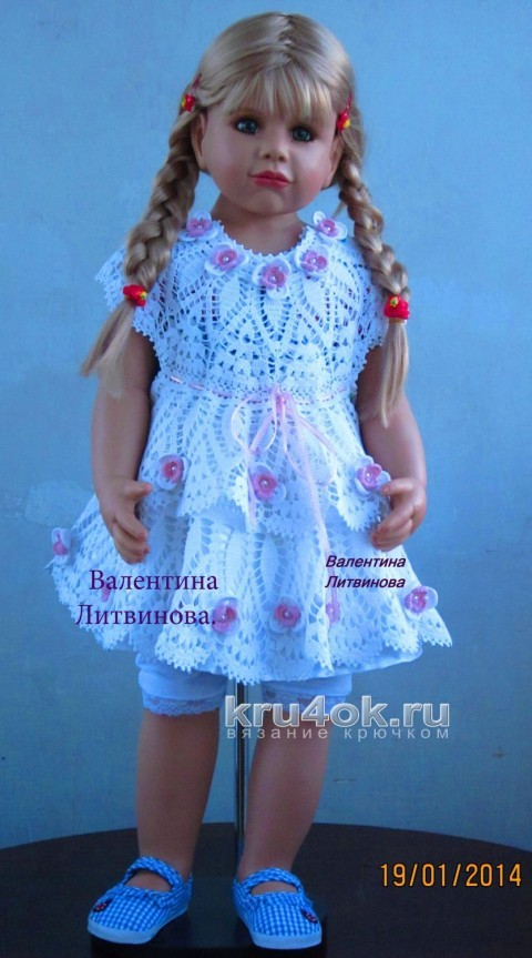 Комплект Золушка. Работа Валентины Литвиновой вязание и схемы вязания
