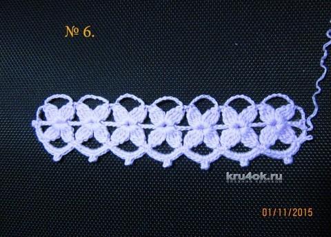 Мастер - класс по вязанию ленточного кружева от Валентины Литвиновой вязание и схемы вязания