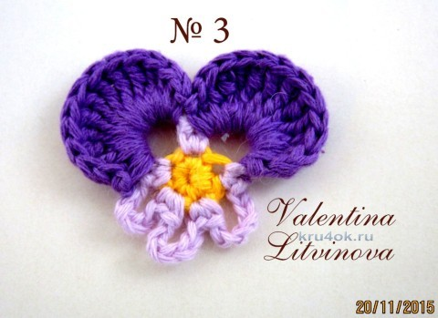 Мастер – класс Валентины Литвиновой Цветочек Анютины Глазки вязание и схемы вязания