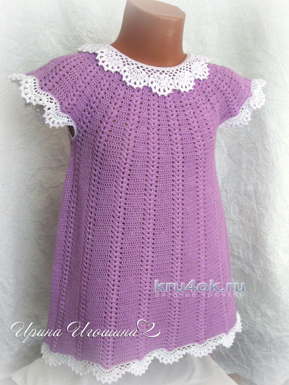платье кокетка крючком для девочки схемы и описание