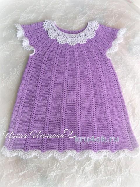 Платье для девочки. Работа Ирины Игошиной вязание и схемы вязания